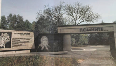 Мемориальный комплекс на Гомельщине протяжённостью 292 метра: как будет выглядеть братское захоронение в Оле