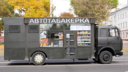 Соцсети шутят над «Табакерками», в которых хотят продавать ещё и талончики. Чего там ещё не хватает?