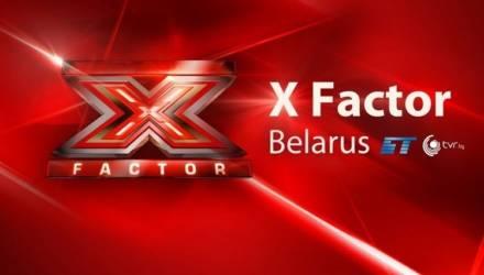 В Гомеле и Мозыре пройдут кастинги на популярное вокальное шоу X-Factor