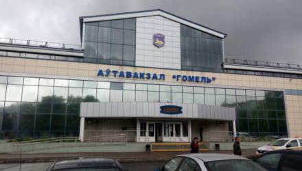 В Гомеле из-за подозрительной сумки эвакуировали посетителей автовокзала