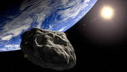 Амур или Аполлон: обнаружен новый естественный спутник Земли