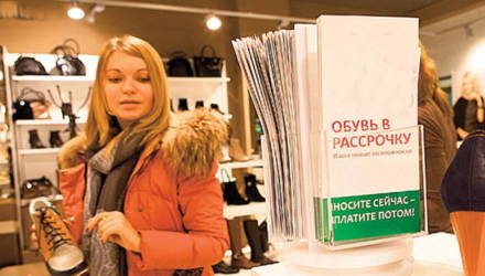 Белорусским банкам запретили выпускать карты рассрочки на прежних условиях