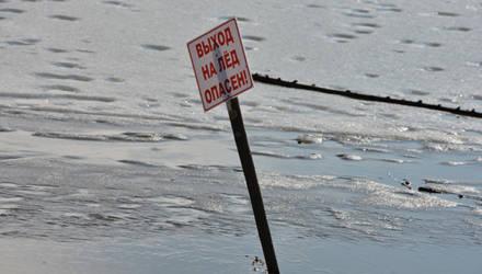 В воскресенье на Гомельщине утонули два рыбака