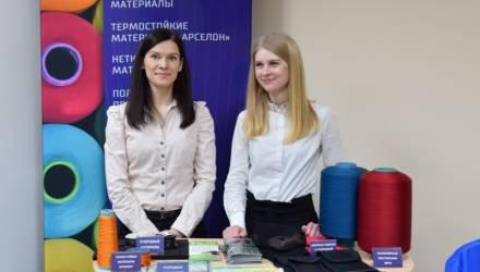 На ОАО «Милкавита» прошёл региональный День качества