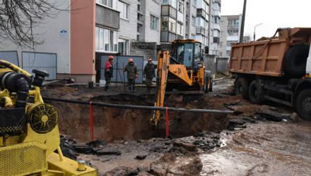 «Гомельводоканал» о провале на улице Островского