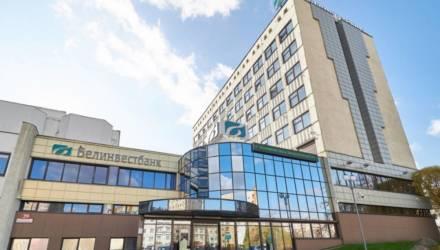 Финансирование текущей деятельности и возможность рефинансирования от 7,38 % в белорусских рублях