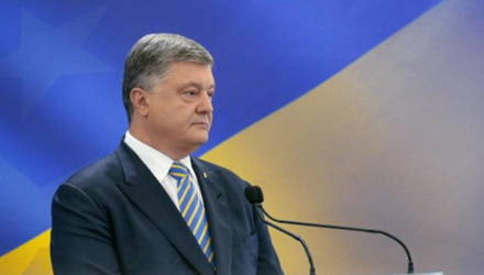 СМИ сообщили о бегстве Порошенко из Украины накануне допроса в ГБР