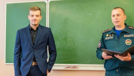 Белорусский студент спас тонувшую в реке женщину