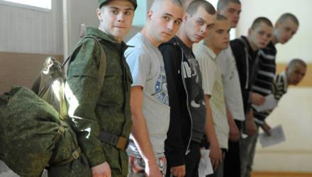 Житель Светлогорского района получил год лишения свободы условно за уклонение от призыва