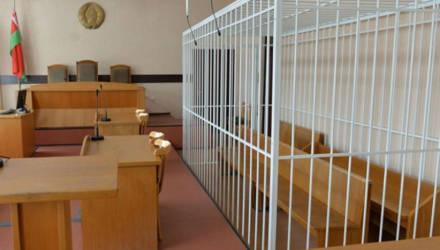 ЧП в суде Могилёва: следователи выясняют обстоятельства гибели обвиняемого, который нанёс себе травмы