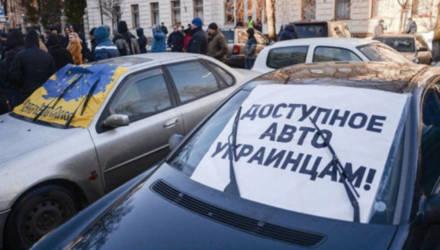 """Эхо """"евробляхи"""". Гомельчанина оштрафовали в Украине за ввезённый по серой """"схеме"""" автомобиль"""