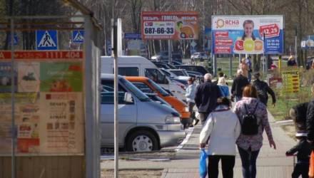 Телефонные мошенники. В Мозыре отмечается резкий рост преступлений, которые специалисты называют «вишинг»