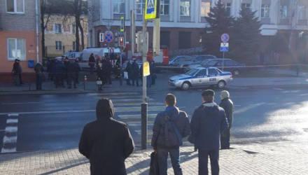 В Гомеле перекрыли часть Кирова. Милиция рассказала, что происходит