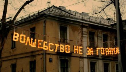 Астролог Володина: 15 марта закончится период чёрной полосы для трёх знаков Зодиака