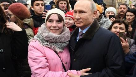 Жительница «города невест» предложила Путину руку и сердце
