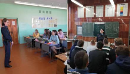 Гомельская милиция рассказала школьникам и лицеистам, что такое «вписка» и «флэт» и стоит ли их бояться
