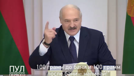 "Лукашенко: ""Налей 100 грамм, от коронавируса буду лечиться"""