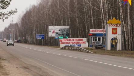 «Путину звоните!»: через границу в Россию пропускают только россиян, с белорусскими паспортами из машин высаживают