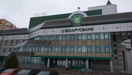 Беларусбанк запретил снимать валюту с рублёвых карт