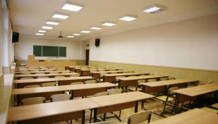 В БГУ решили перенести лекции на всех факультетах