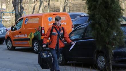 """""""Евроопт"""" ужесточил условия онлайн-заказов на продукты из-за повышенного спроса"""