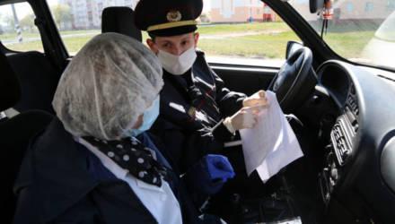 Жителя Брагинского района оштрафовали на 810 рублей за нарушение самоизоляции