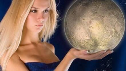 Грядёт суперлуние: белорусы увидят самую большую Луну 2020 года 8 апреля