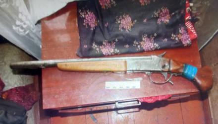 В Чечерском районе женщина заявила о пропаже кошелька, милиция нашла обрез и патроны