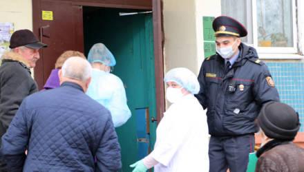 Жителя Рогачёвского района оштрафовали на 810 рублей за нарушение самоизоляции