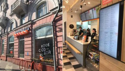 Ещё один ресторан «Додо Пицца» открылся в Гомеле – акцент сделают на бесконтактную доставку