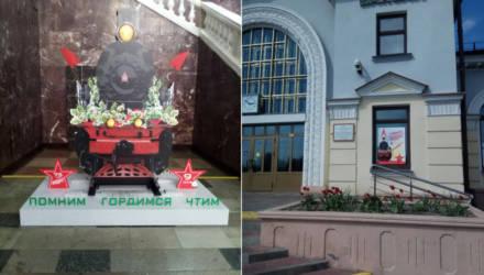 Вокзалы Гомеля, Жлобина и Калинковичей украсили ко Дню Победы