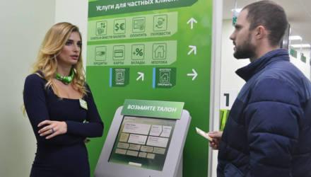 В Беларуси вводятся новые подходы к расчету показателей долговой нагрузки и обеспеченности кредита