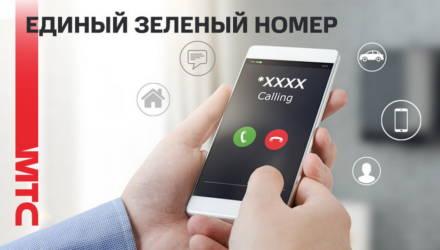Новая услуга от МТС: «Единый зеленый номер» для корпоративных клиентов