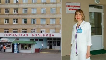Контакт первого уровня написал жалобу на инфекциониста из Мозыря за «непрофессионализм» и заточение в больницу