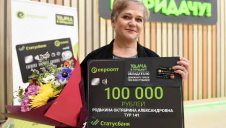 «Наконец-то ты бросишь свое хозяйство и приедешь в гости!» 100 000 рублей от «Евроопт» выиграла жительница агрогородка Красный Берег на Гомельщине