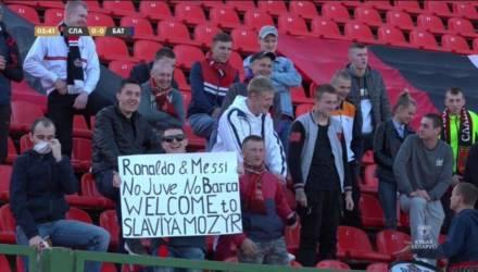 Смотрите, как в Мозырь позвали Роналдо и Месси