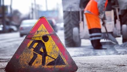 Более 70 дорог планируют отремонтировать в Гомеле в этом году