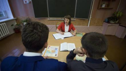 Педагоги объяснили, как будут учиться дети, которые в понедельник не пойдут в школу