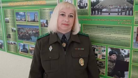 Любовь Каребо из Гомельского района: «Быть пограничником мечтала с юности»