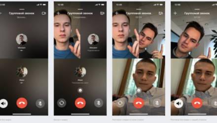 """Соцсеть """"ВКонтакте"""" добавила функцию групповых видеозвонков"""
