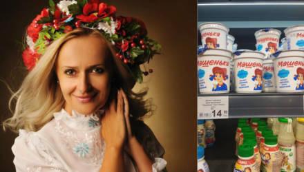 Украинская националистка увидела российскую угрозу в «Агуше»