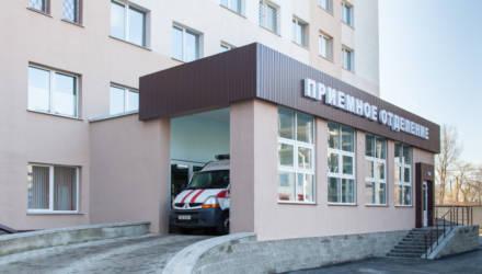 Гомельская областная клиническая больница № 1 благодарит всех за поддержку