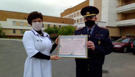 В Гомеле милиционеры из Железнодорожного отдела вручили медикам сертификаты на 2000 рублей