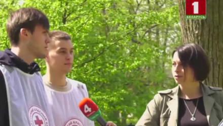 В Гомеле волонтёры Красного Креста спешат на помощь