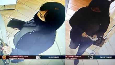 Похвально. В Гомеле кассир банка по ошибке выдала женщине-клиенту 1200 рублей – та пересчитала и ушла, но спустя время вернула