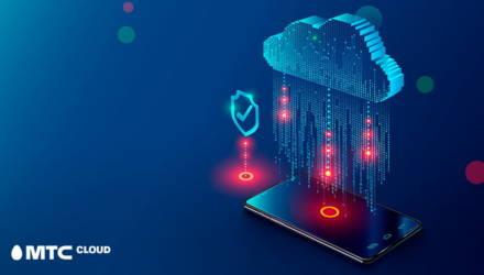Доступ к частным облакам — без интернета. Предложение от МТС Cloud