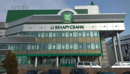 Беларусбанк перестал выдавать кредиты на покупку жилья