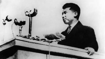 Основатель Северной Кореи Ким Ир Сен не умел телепортироваться, сообщили государственные СМИ