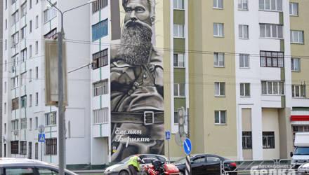 Емельян Барыкин: малоизвестные факты о легендарном партизанском командире