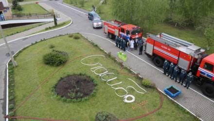 Работники Гомельского областного управления МЧС выразили признательность медикам